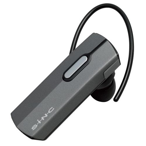 Flex sinc headset för mobiltelefoner